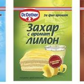 Ароматни захари Dr. Oetker
